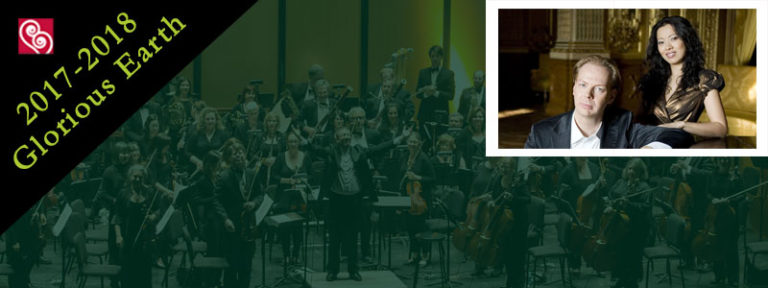 Chicago Philharmonic: Bows and Beasts